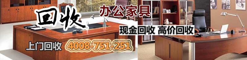 西安旧货市场:空调回收|电脑回收|家具回收|饭店设备回收|学校、银行物资回收